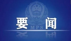 王毅应约同利比亚总统委员会主席通电话