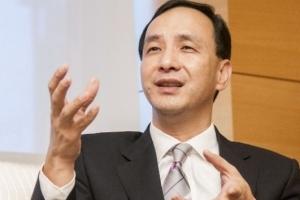 朱立伦当选中国国民党主席 能开启两岸新局面吗?