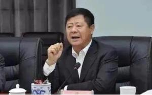 离职后还收钱,贵州政协原主席王富玉被提起公诉
