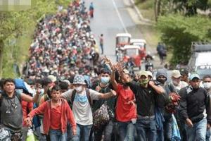 墨西哥又现移民潮:一天涌入近2000名非法移民