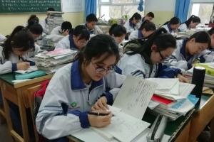 教育部:在12地建立基础教育综合改革实验区