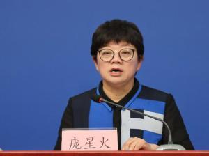 北京新增1名确诊病例 这些人原则上不允许出京