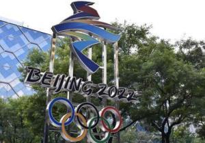 赛时闭环管理!北京冬奥会和冬残奥会防疫手册发布