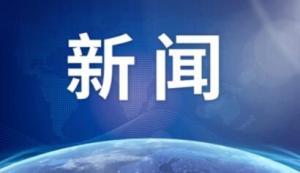 宁夏党委:力争在一个潜伏期内阻断疫情扩散和蔓延