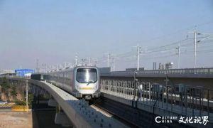 山大华天明星产品有源滤波器、EPS电源助力青岛地铁1号线和8号线跑出绿色安全畅通路