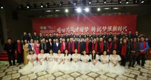 """山东爱乐民族乐团再次奏响""""春之声"""",于印象济南金色大厅上演新年音乐联欢盛会"""