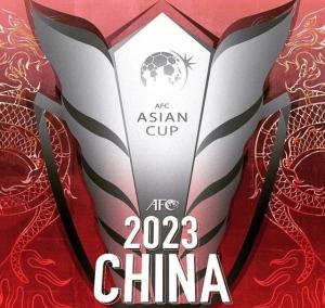 第十八届亚足联亚洲杯将于2023年6月16日-7月16日在青岛等中国10座城市举行
