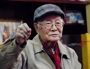 """斯人西去,精神永存——纪念""""中医泰斗""""邓铁涛教授逝世两周年"""