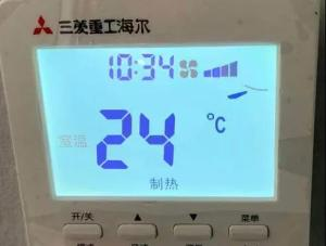 """制冷是本分,制热是王道——三菱重工海尔中央空调""""极寒天""""制热照样给力"""