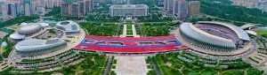 线上领券,线下体验,济南奥体中心将发放5000张春节免费健身券