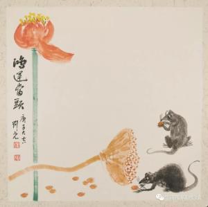 抗疫决胜之即,聊发少年之狂——著名艺术家刘光庚子画鼠琐话