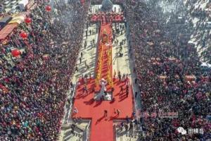 为避免人群聚集,中国·田横祭海节再次取消