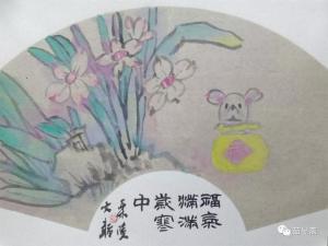 """书画兼备,意象俱佳——评""""全才""""青年画家孙文韬和他笔下的山水及""""鼠儿"""""""