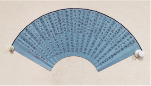 """推陈出新 端和雅正——著名书法家赵彦国的""""继承""""与""""创新""""之道"""