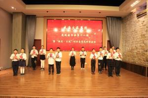 看演出、读红书、广宣讲——威海文旅集团用好刘公岛历史资源,擦亮党史教育研学品牌