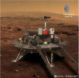 天问一号着陆巡视器成功着陆火星,祝融号火星车将开展巡视探测