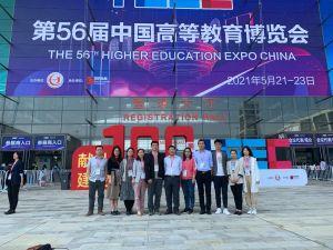 """山东工程职业技术大学""""教师团""""参加第56届中国高等教育博览会"""