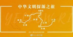 """文旅部最新发布10条黄河主题国家级旅游线路及""""路书"""""""