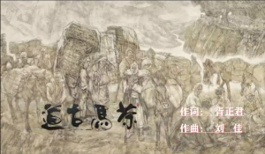 重走茶马古道,共唱民族团结——青年歌唱家李美丽倾情演绎《茶马古道》