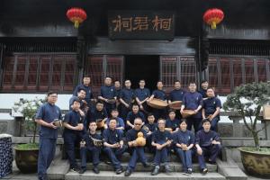 国家级非遗:桐君传统中药文化