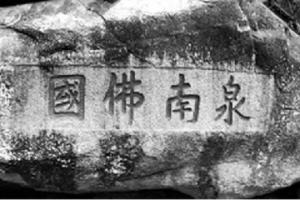 泉州:开满刺桐花的小城,曾是世界的十字路口