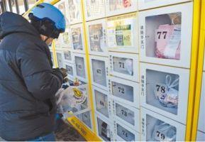 推動社會共治消費更加放心(來信與訪談·關注外賣食品安全(下))