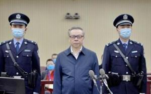 华融原董事长赖小民被执行死刑 为何判死刑?涉案财产如何处理?