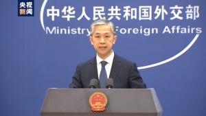 外交部:中国积极参与全球气候变化和生物多样性等环境治理进程【视频】