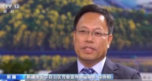新疆官员:BBC报道声画对不上 欺骗观众