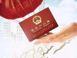 2021北京市积分落户申报明天启动 今年规模六千人