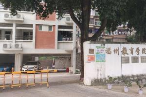 """探访""""吴谢宇弑母""""案发地:居民绕开事发楼栋"""