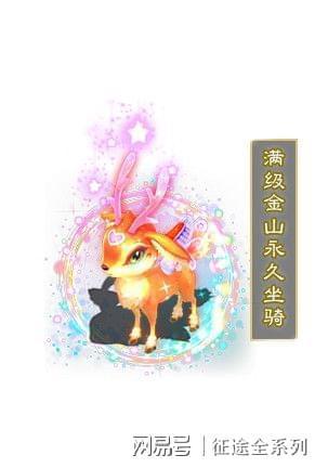 《征途2》嘉年华超级福利新区今日火爆上线