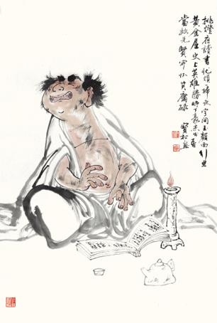 写意人物画:《挑灯夜读书》2009年,68x48cm