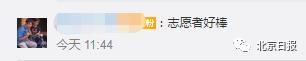 """女子不配合防疫,还找""""卢书记""""放行?央媒集体狠批"""