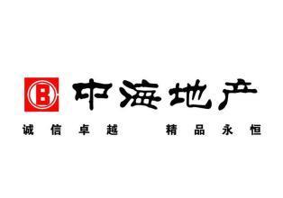 """中海入济12载,6大项目耀泉城——盘点济南中海地产的""""十三五""""速度"""