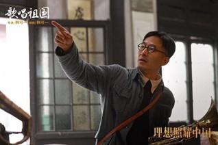 《理想照耀中国》收官 传承百年理想致敬伟大时代