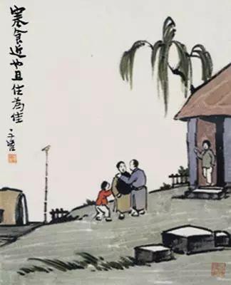 丰子恺笔下画中的清明