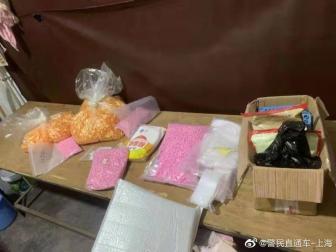 郭美美等人售有毒减肥药案侦破 涉案金额超五千万