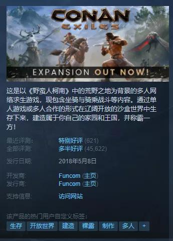 Steam上联机游戏的服务器到底是谁的?