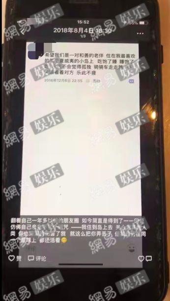 吴秀波被女友敲诈案宣判:女方被判三年有期徒刑缓刑三年