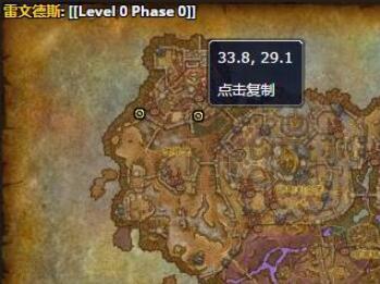 魔兽世界纪律严明战力介绍分析 魔兽世界9.0冷木宝箱地图位置地点介绍