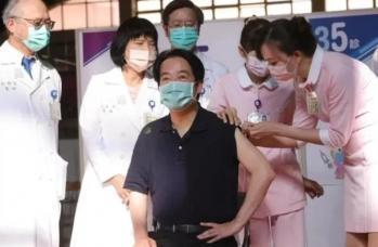 民进党当局强迫打台湾高端疫苗 4大质疑或引发政治风暴
