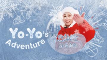 Yo-Yo's Adventure