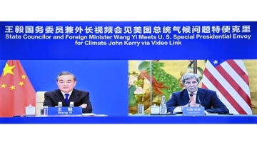 Improved China-U.S. ties needed for climate change cooperation: Chinese FM