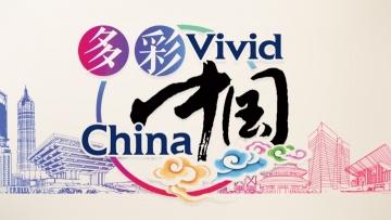 Vivid China