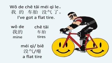 Bicycles & Cycling 自行车 (1)