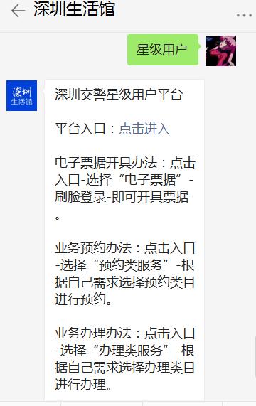 在深圳前往窗口办理临时车牌是现场出证吗?