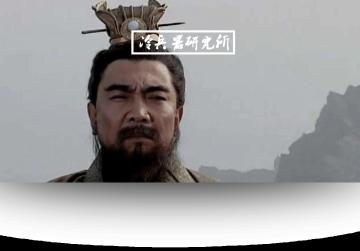 阵斩乌桓单于的白狼山之战,曹操亏大了?郭嘉:输赢根本不在战场