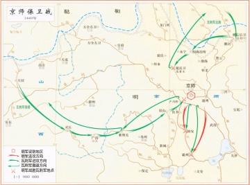 激战紫荆关:用生命为北京换来的宝贵四天时间