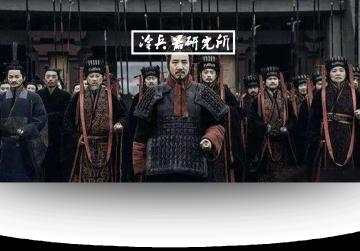 近卫骑兵和狄戎君公都来了!秦始皇:蕲年宫之乱可不是百人小打闹